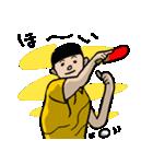 なんか卓球(個別スタンプ:37)