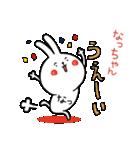 『なっちゃん』ハイブリッド(個別スタンプ:02)
