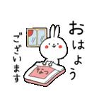 『なっちゃん』ハイブリッド(個別スタンプ:03)
