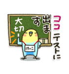 ♡けいこさんに送り送られる専用スタンプ♡(個別スタンプ:01)