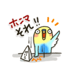 ♡けいこさんに送り送られる専用スタンプ♡(個別スタンプ:02)