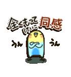 ♡けいこさんに送り送られる専用スタンプ♡(個別スタンプ:03)