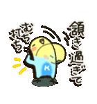 ♡けいこさんに送り送られる専用スタンプ♡(個別スタンプ:04)