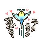 ♡けいこさんに送り送られる専用スタンプ♡(個別スタンプ:06)