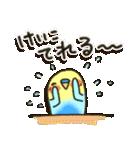 ♡けいこさんに送り送られる専用スタンプ♡(個別スタンプ:07)