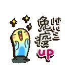 ♡けいこさんに送り送られる専用スタンプ♡(個別スタンプ:08)