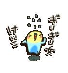 ♡けいこさんに送り送られる専用スタンプ♡(個別スタンプ:09)