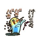 ♡けいこさんに送り送られる専用スタンプ♡(個別スタンプ:10)