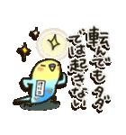 ♡けいこさんに送り送られる専用スタンプ♡(個別スタンプ:11)