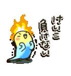 ♡けいこさんに送り送られる専用スタンプ♡(個別スタンプ:12)
