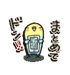 ♡けいこさんに送り送られる専用スタンプ♡(個別スタンプ:16)