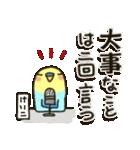 ♡けいこさんに送り送られる専用スタンプ♡(個別スタンプ:17)