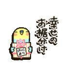♡けいこさんに送り送られる専用スタンプ♡(個別スタンプ:18)