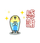 ♡けいこさんに送り送られる専用スタンプ♡(個別スタンプ:19)