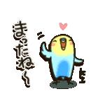 ♡けいこさんに送り送られる専用スタンプ♡(個別スタンプ:20)