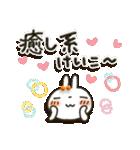 ♡けいこさんに送り送られる専用スタンプ♡(個別スタンプ:22)