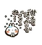 ♡けいこさんに送り送られる専用スタンプ♡(個別スタンプ:23)