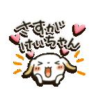 ♡けいこさんに送り送られる専用スタンプ♡(個別スタンプ:24)