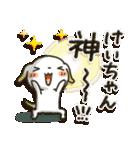 ♡けいこさんに送り送られる専用スタンプ♡(個別スタンプ:25)