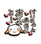 ♡けいこさんに送り送られる専用スタンプ♡(個別スタンプ:26)