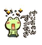 ♡けいこさんに送り送られる専用スタンプ♡(個別スタンプ:27)