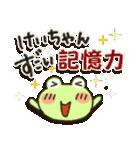 ♡けいこさんに送り送られる専用スタンプ♡(個別スタンプ:28)