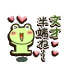 ♡けいこさんに送り送られる専用スタンプ♡(個別スタンプ:29)