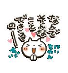 ♡けいこさんに送り送られる専用スタンプ♡(個別スタンプ:30)