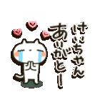 ♡けいこさんに送り送られる専用スタンプ♡(個別スタンプ:31)
