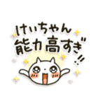 ♡けいこさんに送り送られる専用スタンプ♡(個別スタンプ:32)