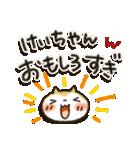 ♡けいこさんに送り送られる専用スタンプ♡(個別スタンプ:34)
