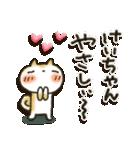 ♡けいこさんに送り送られる専用スタンプ♡(個別スタンプ:35)