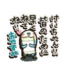 ♡けいこさんに送り送られる専用スタンプ♡(個別スタンプ:36)