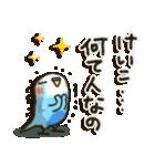 ♡けいこさんに送り送られる専用スタンプ♡(個別スタンプ:37)