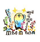 ♡けいこさんに送り送られる専用スタンプ♡(個別スタンプ:39)