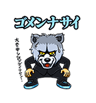 MAN WITH A MISSION(個別スタンプ:08)