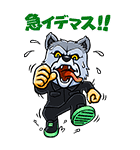 MAN WITH A MISSION(個別スタンプ:15)