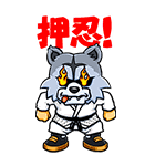 MAN WITH A MISSION(個別スタンプ:16)