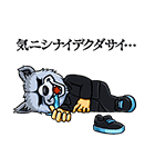 MAN WITH A MISSION(個別スタンプ:17)