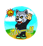 MAN WITH A MISSION(個別スタンプ:19)