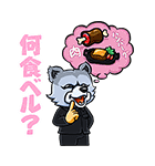 MAN WITH A MISSION(個別スタンプ:20)