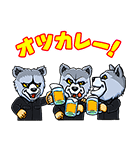 MAN WITH A MISSION(個別スタンプ:21)