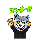 MAN WITH A MISSION(個別スタンプ:22)