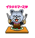 MAN WITH A MISSION(個別スタンプ:23)
