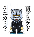 MAN WITH A MISSION(個別スタンプ:27)