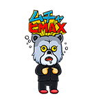 MAN WITH A MISSION(個別スタンプ:31)