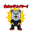 MAN WITH A MISSION(個別スタンプ:39)