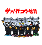 MAN WITH A MISSION(個別スタンプ:40)