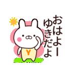 ★ゆきさんが使う名前スタンプ★(個別スタンプ:01)