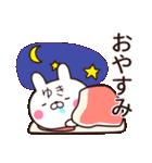 ★ゆきさんが使う名前スタンプ★(個別スタンプ:02)